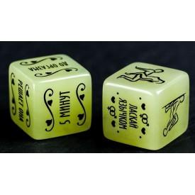 """Неоновые кубики """"Сделай это"""""""